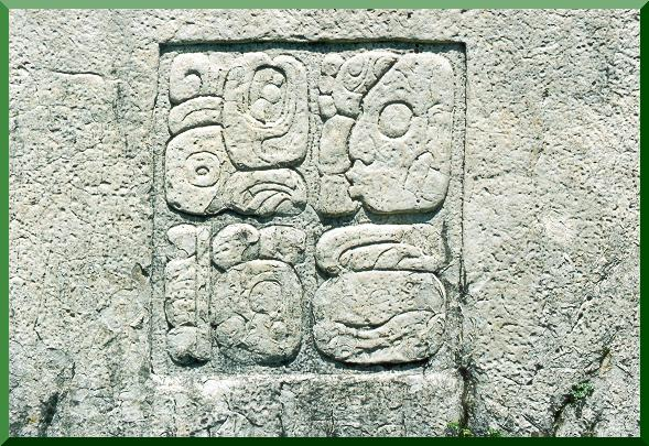 Wall design in Palenque